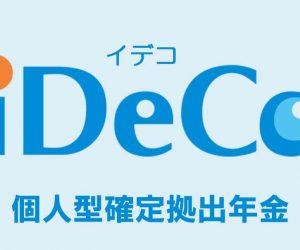 ideco-1-e1551373025210